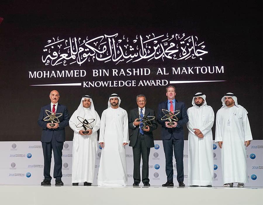 Mohammed bin Rashid Al Maktoum Knowledge Award 2019