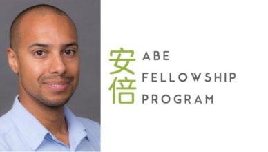 SSRC/CGP Abe Fellowship Program