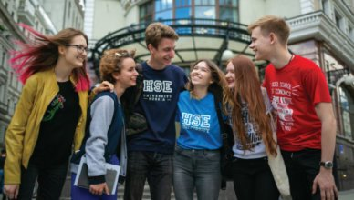 HSE University – Global Scholarship Competition 2020