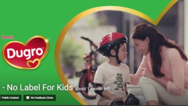 Dugro - No Label For Kids challenge