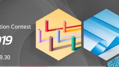 LG Chem Global Innovation Contest