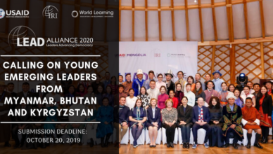 LEAD Alliance Exchange Program 2020