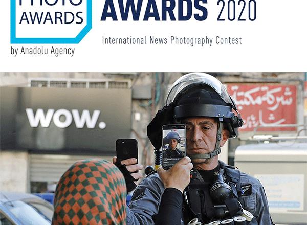 2020 Istanbul Photo Awards