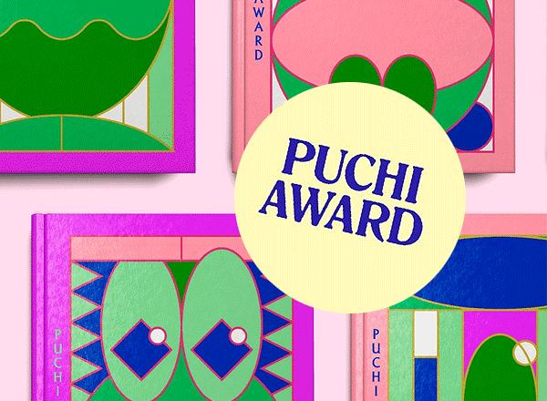 Puchi Award 2020