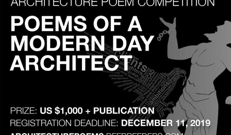 "Poem competition ""Poems of a Modern Day Architect"""