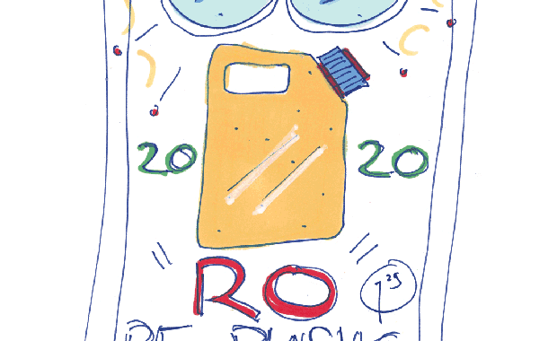 Ro International Plastic Prize Competition 2020