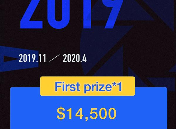 ZHIYUN Annual Short Video Contest