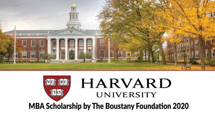 Harvard University MBA Scholarship by The Boustany Foundation