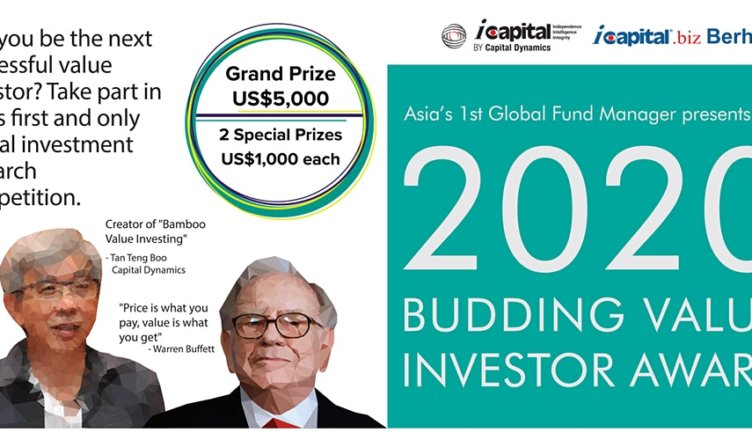 Budding Value Investor Award 2020