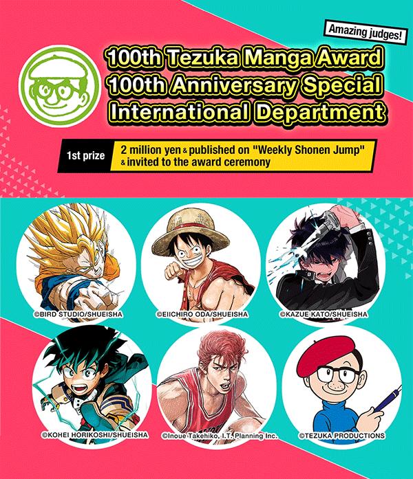 Tezuka Manga Contest