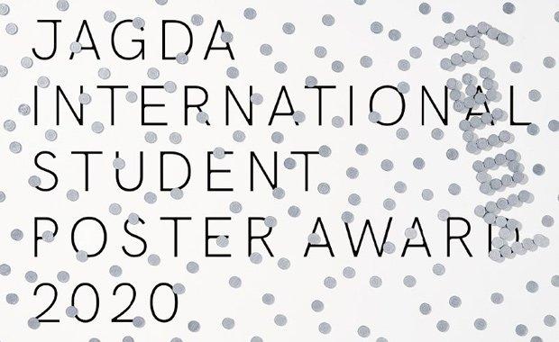 JAGDA International Student Poster Award 2020