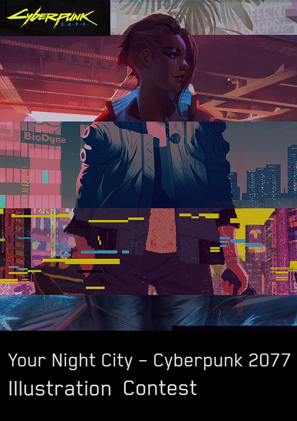 Cyberpunk 2077 Illustration Contest
