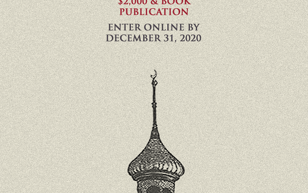 The Tampa Review Prize for Poetry