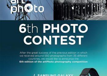 VI Arteche Photo Contest