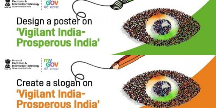 Https://Secure.mygov.in/Task/Create-Slogan-Vigilant-India-Prosperous-India/