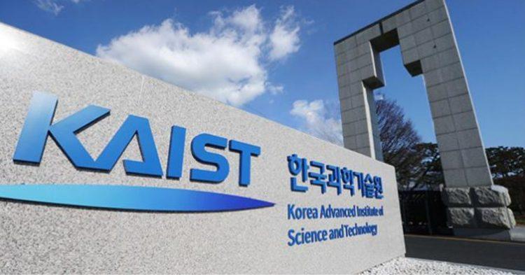 Kaist Scholarship