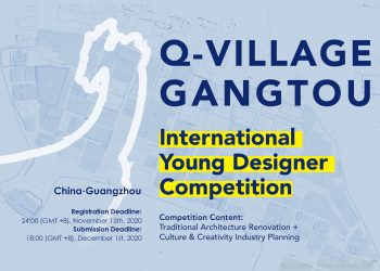 Young Designer Competition