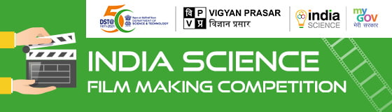 India Science Film Making Competition For Students
