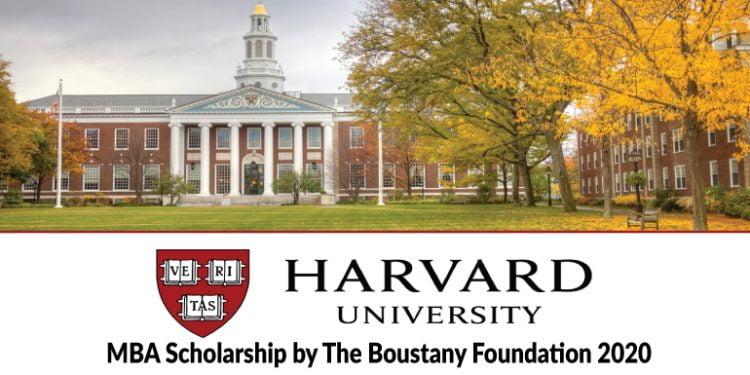 Harvard University Mba Scholarship From Boustany Foundation