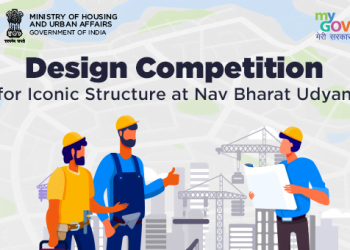 Nav Bharat Udyan Design Competition For Iconic Structure