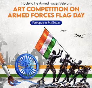 Art Competition On Armed Forces Flag Day Participate Now