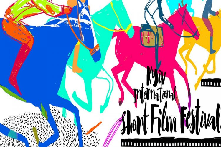 Kyiv International Short Film Festival 2021