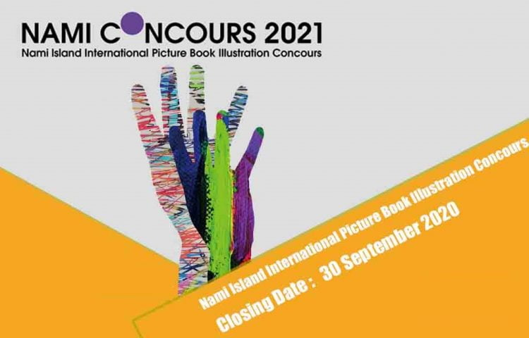 Nami Concours 2021 Illustration Competition