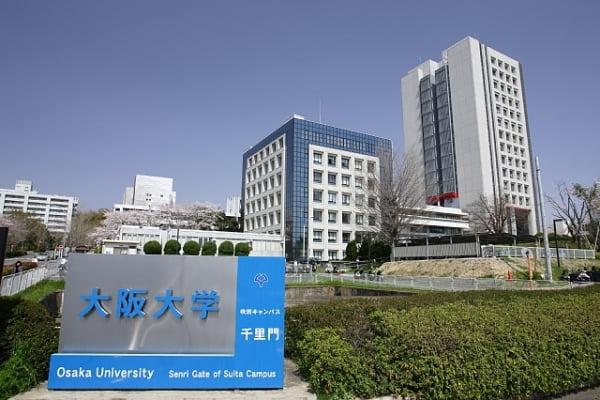 Osaka University Japanese Government Scholarship Students