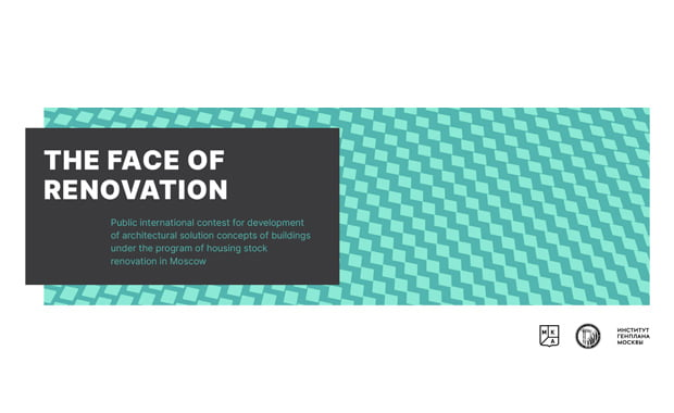 The Face Of Renovation Architecture Contest