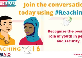 Usaid Youthlead Reaching16 Essay Contest 2021