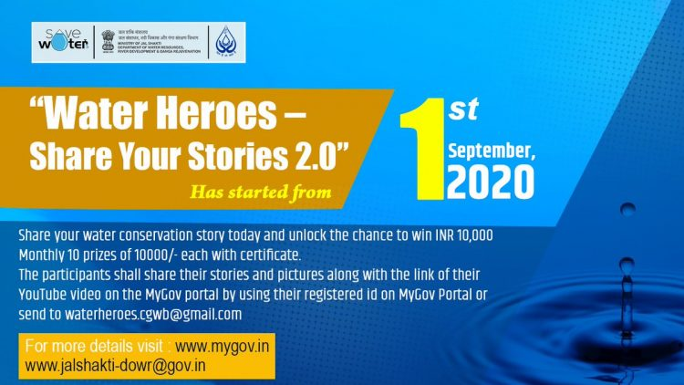 Water Heroes Share Your Stories Contest Phase-II