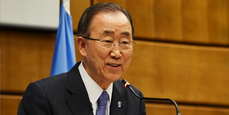 Ban Ki-Moon Scholarship