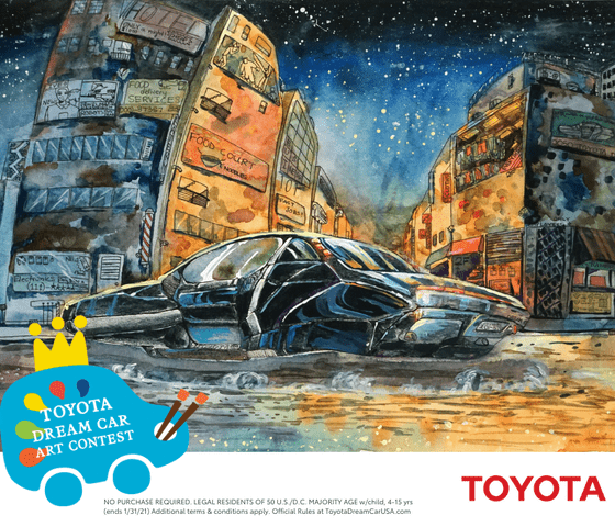 Toyota Dream Car USA Art Contest - USA Only