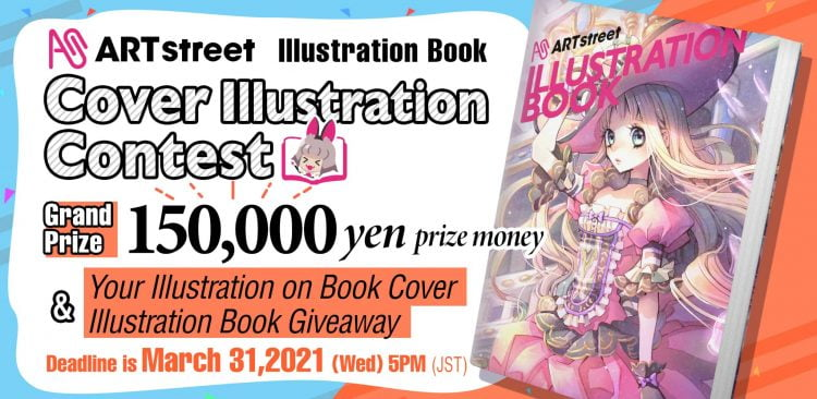 Cover Illustration Contest
