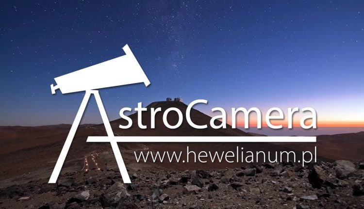 International Astrophotography Competition AstroCamera 2021