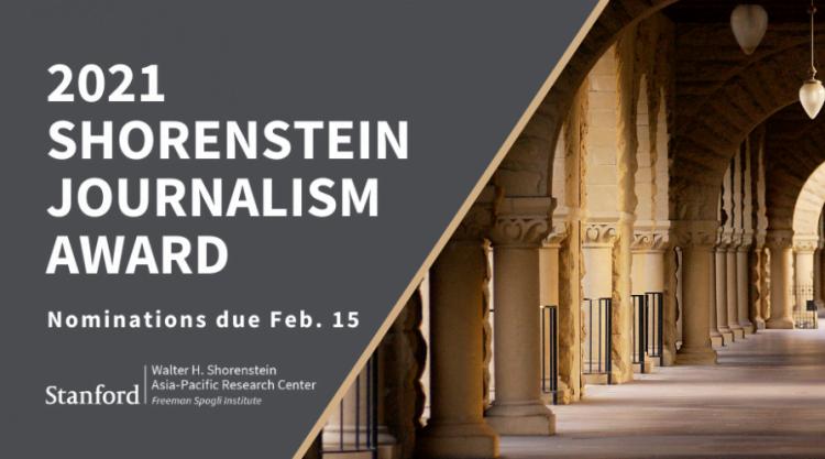 Shorenstein Journalism Award