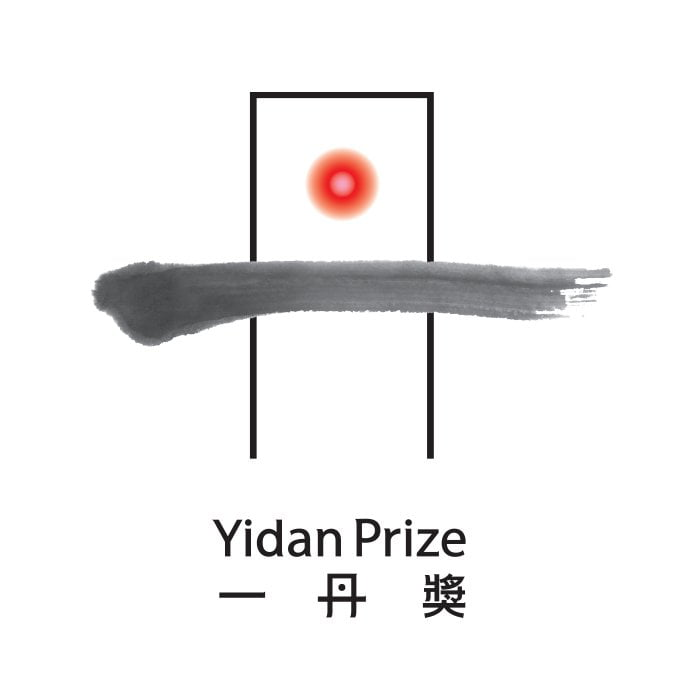 The Yidan Prize