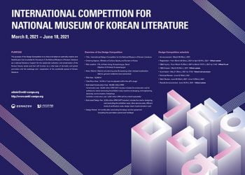International Competition For The National Museum Of Korean Literature, S.korea