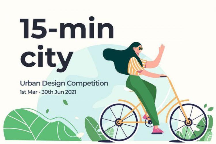 15-Min Urban Design Competition