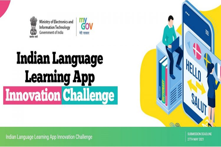 Indian Language Learning App Innovation Challenge