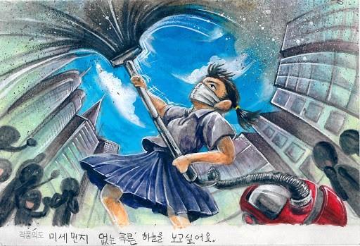 Shinhan Postcard Art Contest