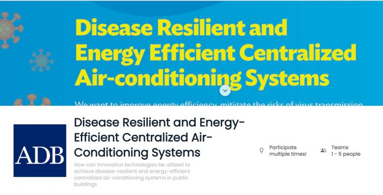 Disease Resilient and Energy-Efficient Centralized Air-Conditioning Systems Competition