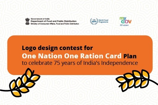 Logo Design Contest For One Nation One Ration Card Plan Competition