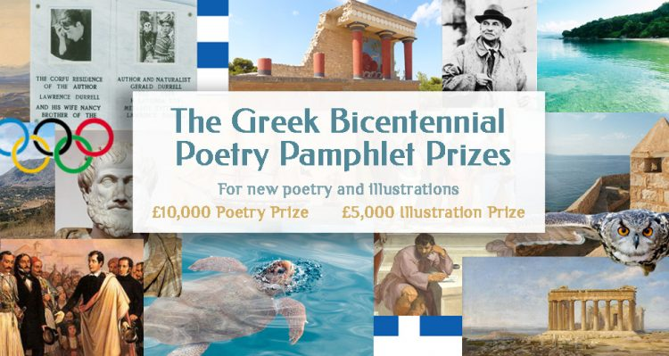 The Greek Bicentennial Poetry Pamphlet Prizes