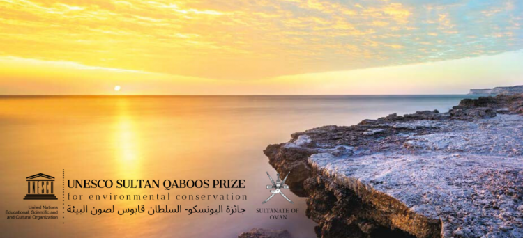 UNESCO Sultan Qaboos Prize for Environmental Conservation