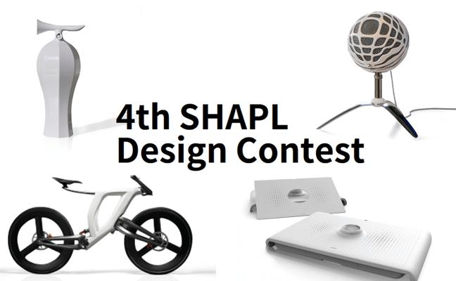 4th SHAPL Design Contest