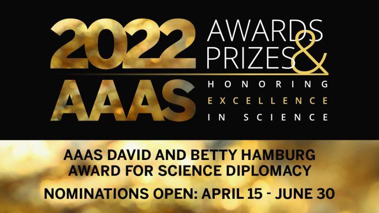 AAAS David and Betty Hamburg Award for Science Diplomacy