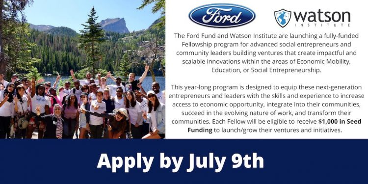 Ford Fund Fellowship