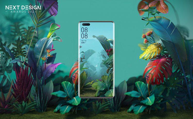 Huawei Next Design Award