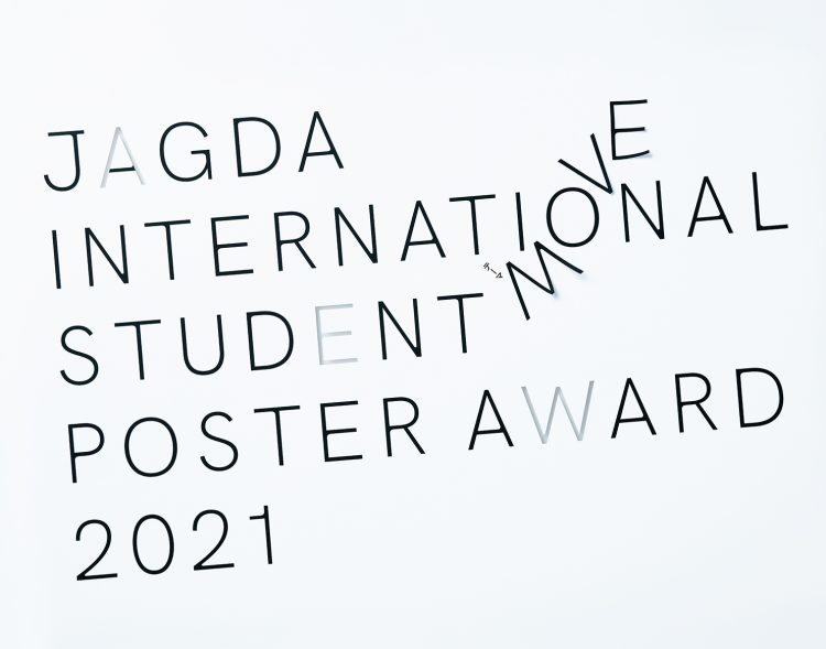 JAGDA International Student Poster Award 2021